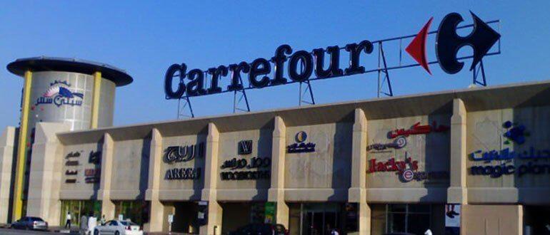Carrefoursa çalışma saatleri