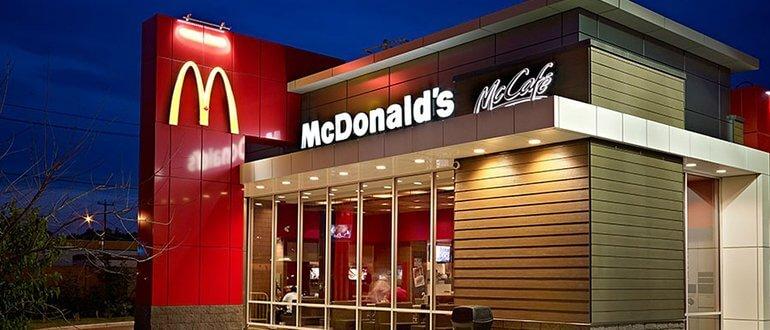 Mcdonalds çalışma saatleri