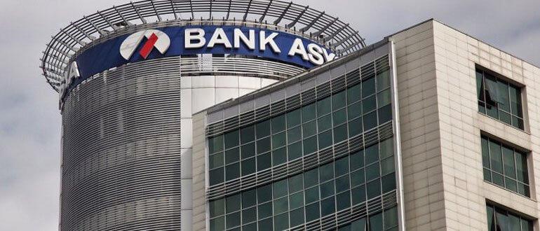 Bank Asya çalışma saatleri