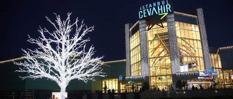 Cevahir Alışveriş Merkezi çalışma saatleri
