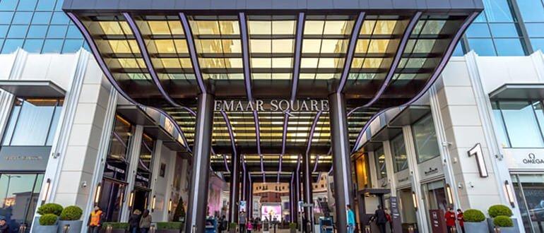 Emaar Square AVM çalışma saatleri
